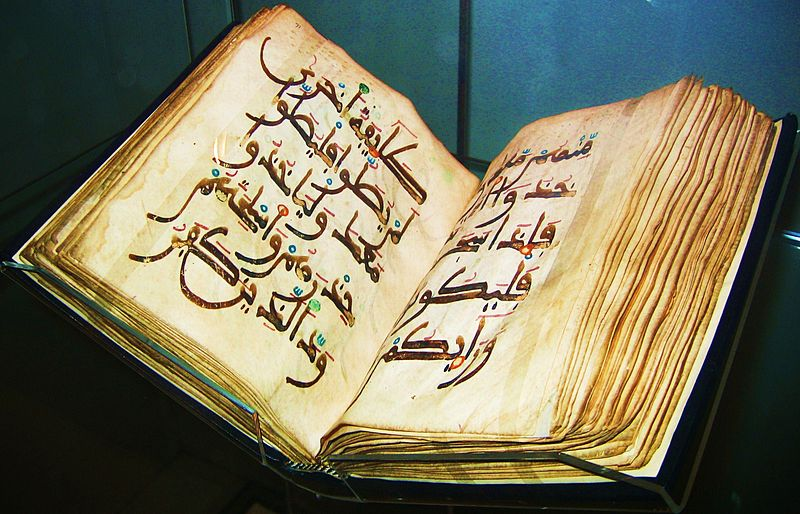 تجلی کلام وحی در قیام امام حسین(ع)