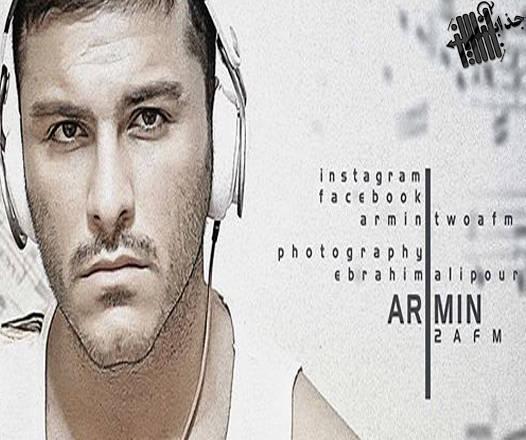 عکس های جدید آرمین زارعی - new pic for armin 2afm