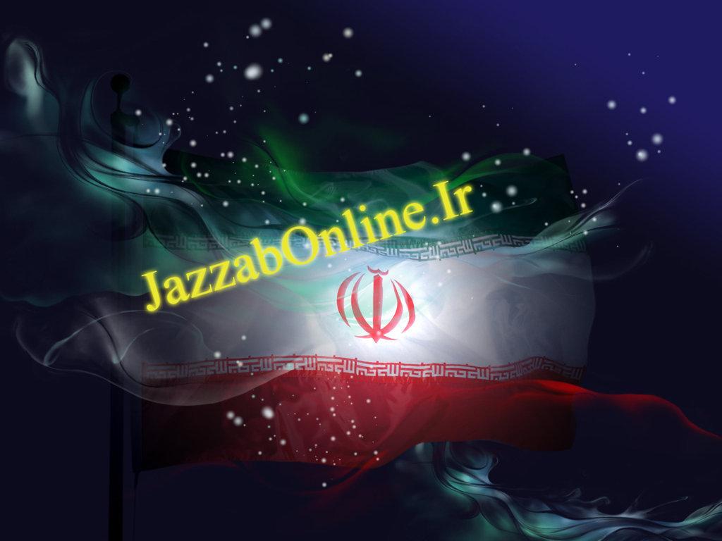 طرح پرچم زیبای جمهوری اسلامی ایران,best flag of iran