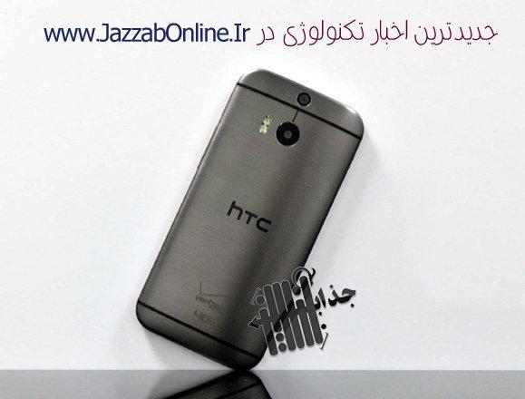 آغاز فروش تلفن هوشمند htc one 2014
