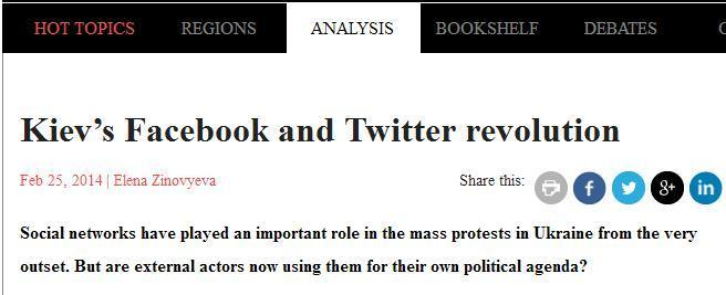 نقش فیس بوک و توییتر در شورش اوکراین