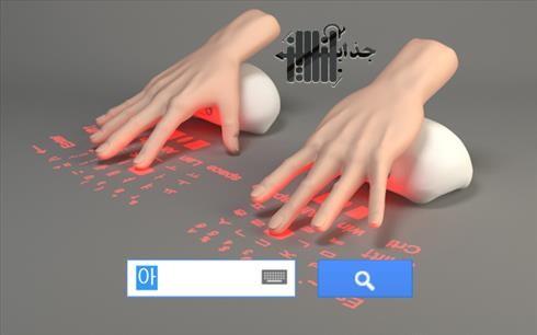 کیبورد مجازی